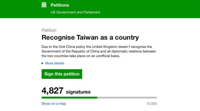 台灣獨立英國連署案