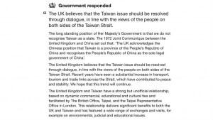 英國政府的回應