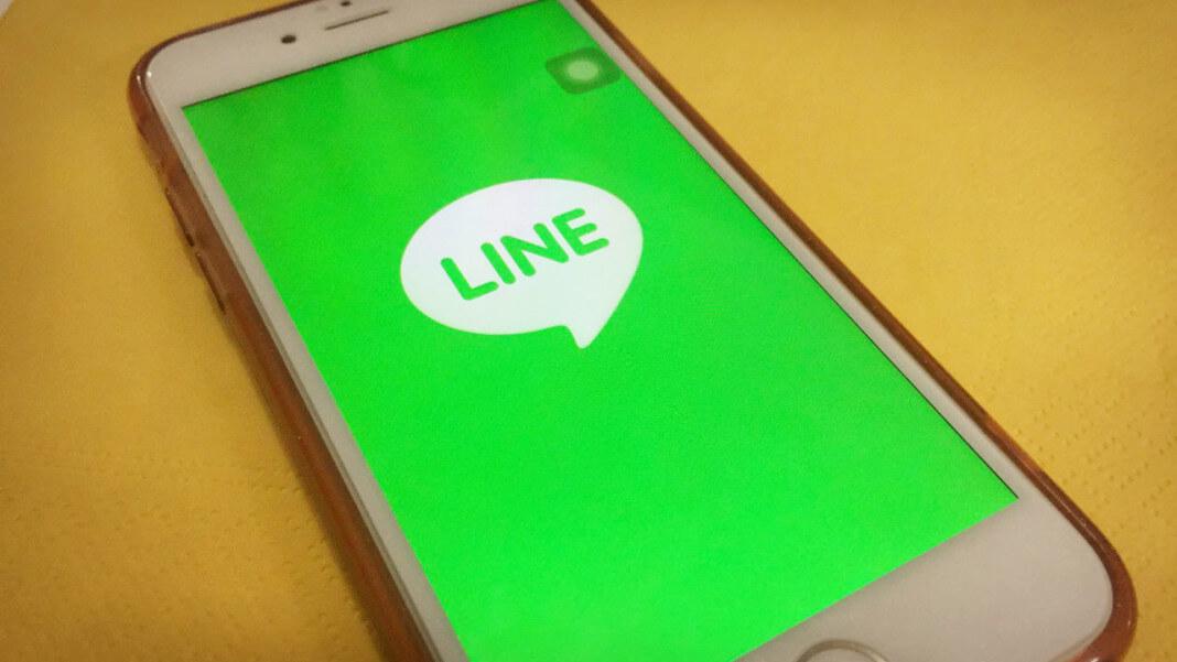 手機使用 LINE 有6萬倍的電磁波
