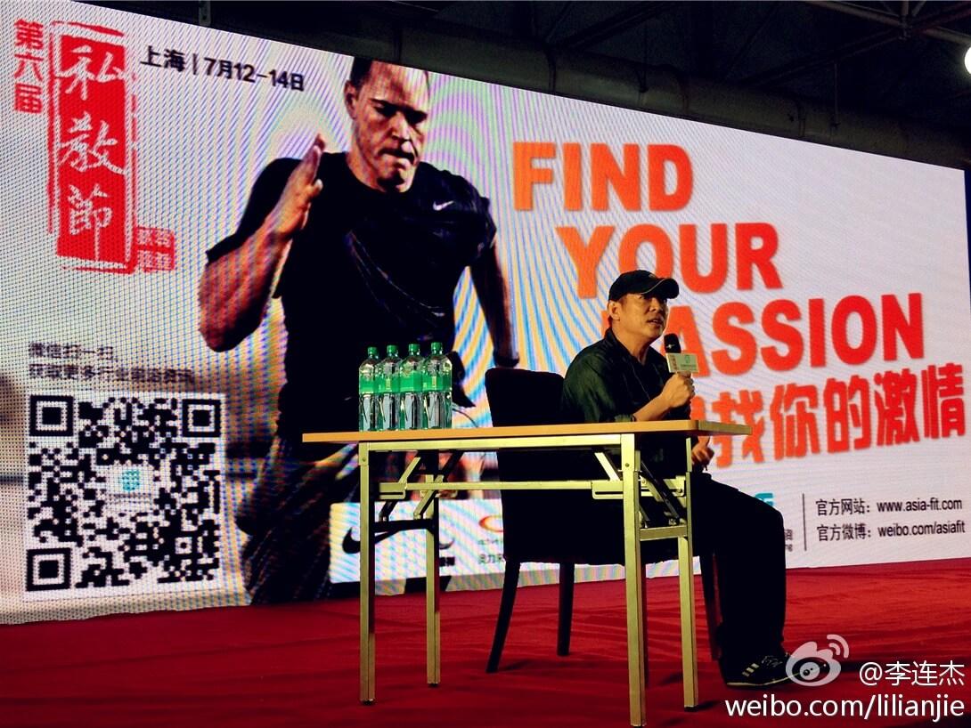 太極禪創辦人李連杰參加2013第六屆私教節(圖/翻攝自微博)