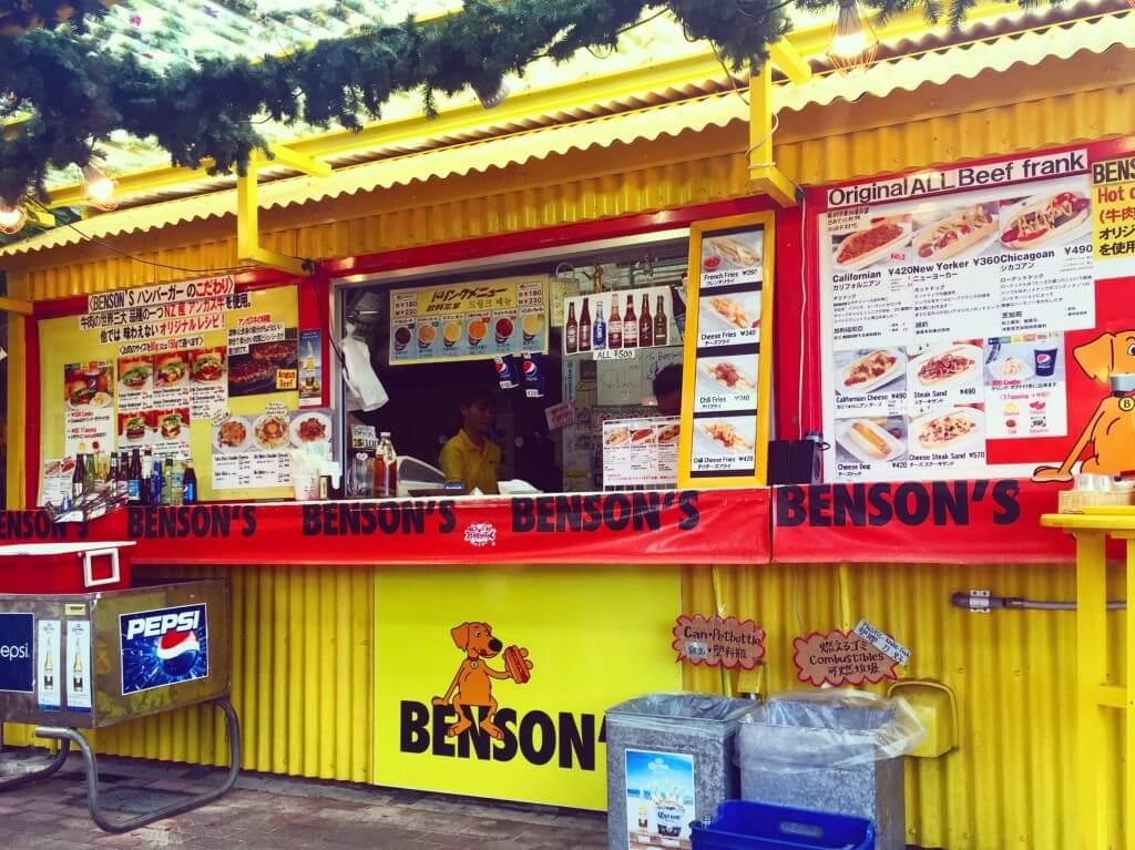 沖繩美食美國村BENSON'S