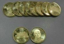 人民幣5元普通紀念幣
