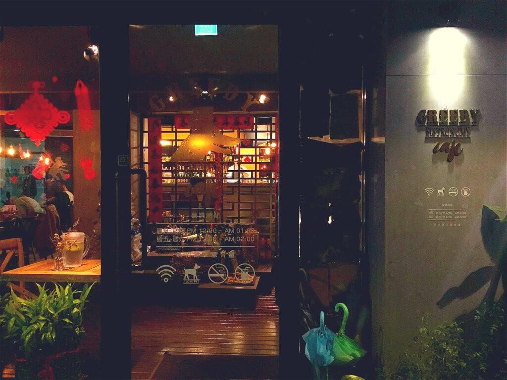 Greedy bistronomy cafe