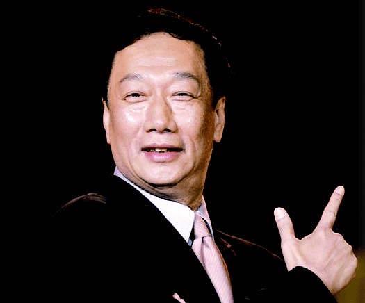 郭台銘(圖片來源:翻攝自網路)
