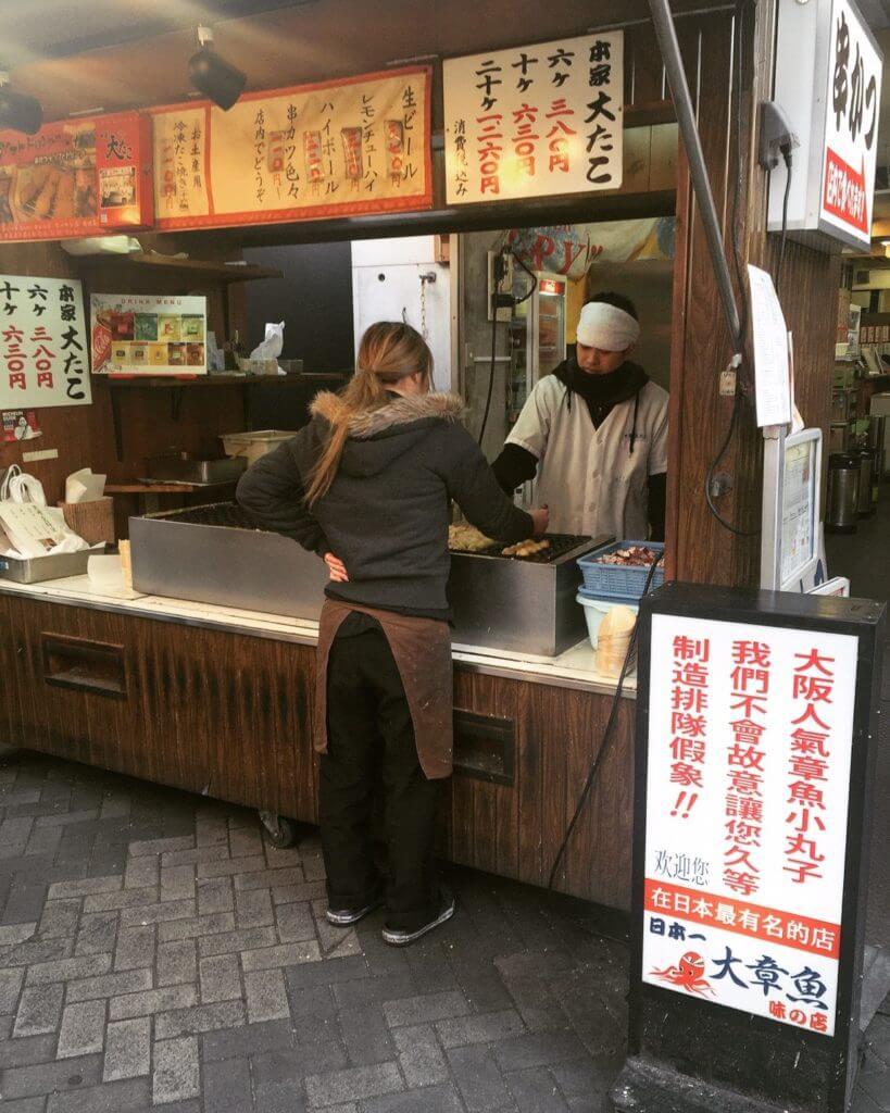 大阪本家章魚燒。(圖/吐司客拍攝)