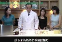 豚骨拉麵湯可以用化學調味劑調出來,不代表所有店家都這樣。(圖片來源:Youtube影片截圖)
