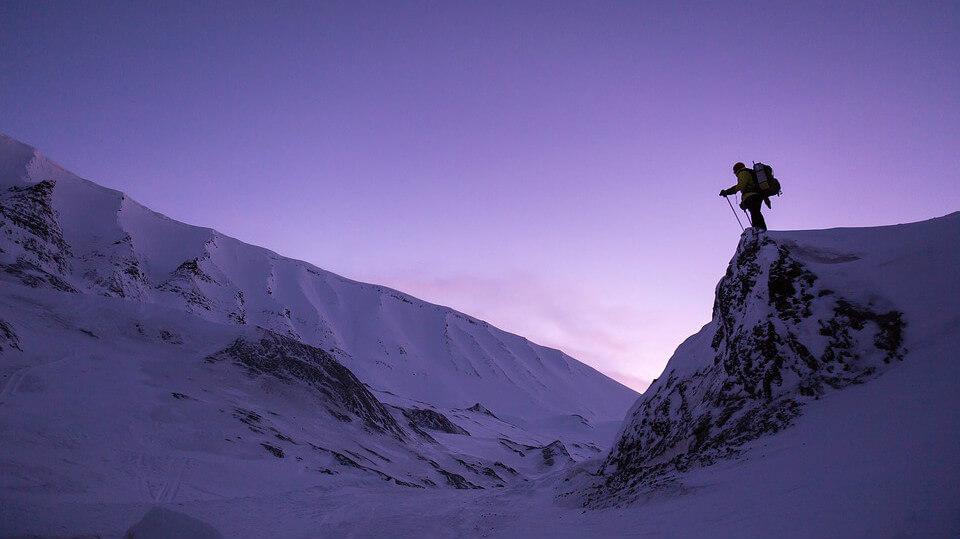 登山綜合保險是什麼
