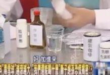 我們喝的飲料是這樣做出來的,都含有塑化劑?請勿散播謠言。(圖/翻攝自Youtube影片)