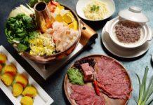台南晶英酒店晶英軒「日本和牛火鍋」套餐。(台南晶英酒店提供)