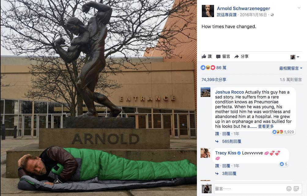 阿諾·史瓦辛格在2016年拍攝的有趣照片。(圖片翻攝自阿諾·史瓦辛格臉書粉絲團)