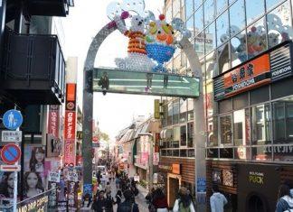 來點Sense/原宿、青山、表參道攻略!這些地方超好逛, 東京成癮者 必讀!