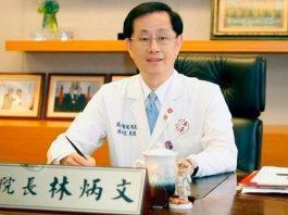 名家偽語錄/ 成大醫院院長林炳文因癌病逝 ,他留下很深的幾段話...這篇勸世文根本誤會一場!