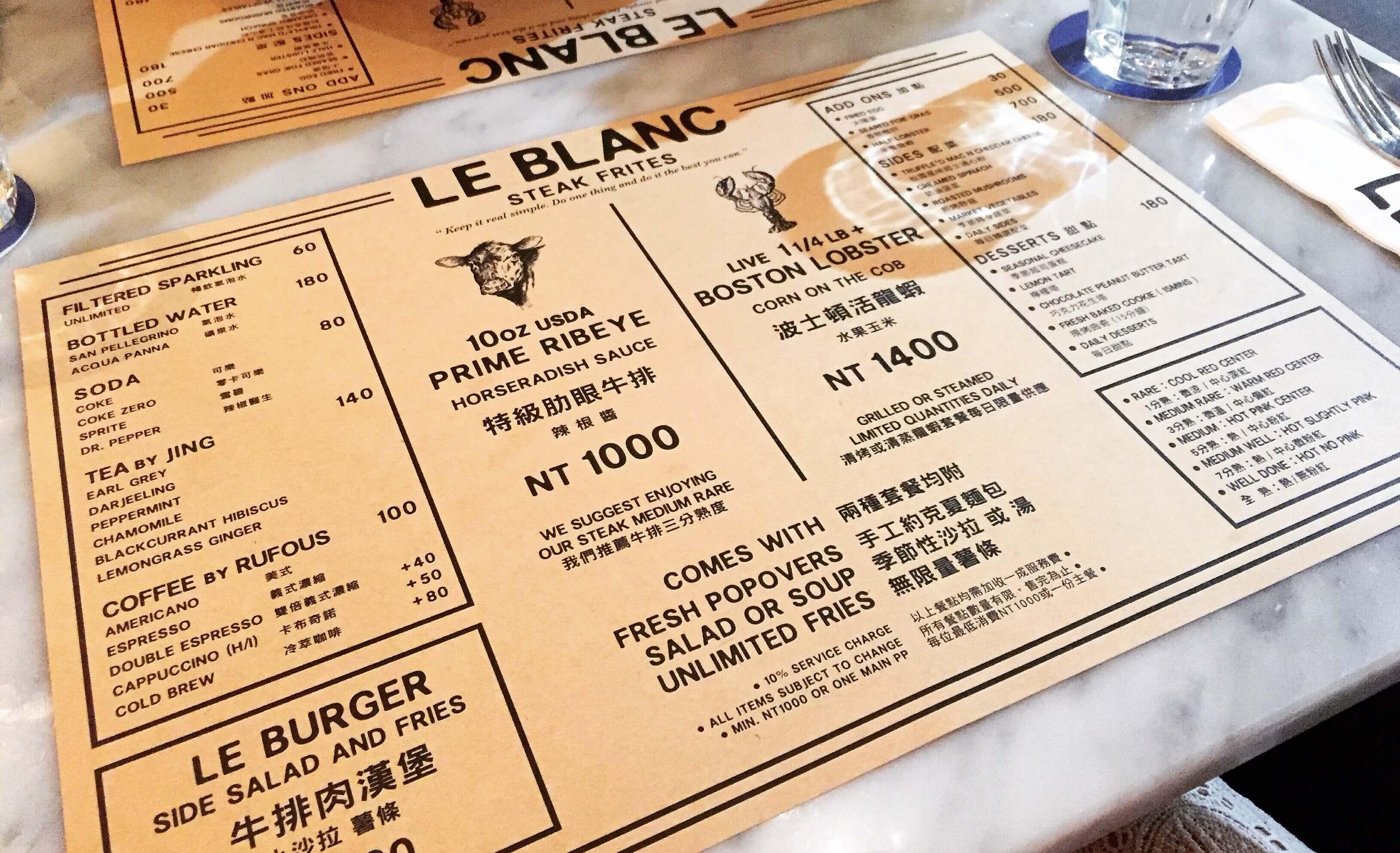 Le Blanc的菜單。(圖/吐司客拍攝)