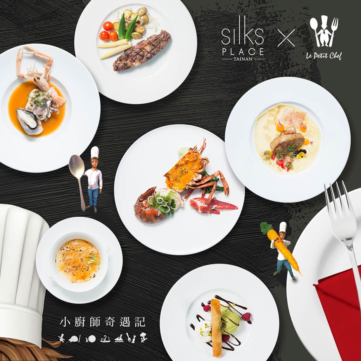 「世界上最小的廚師— Le Petit Chef」新奇餐桌體驗。(圖/台南晶英酒店提供)