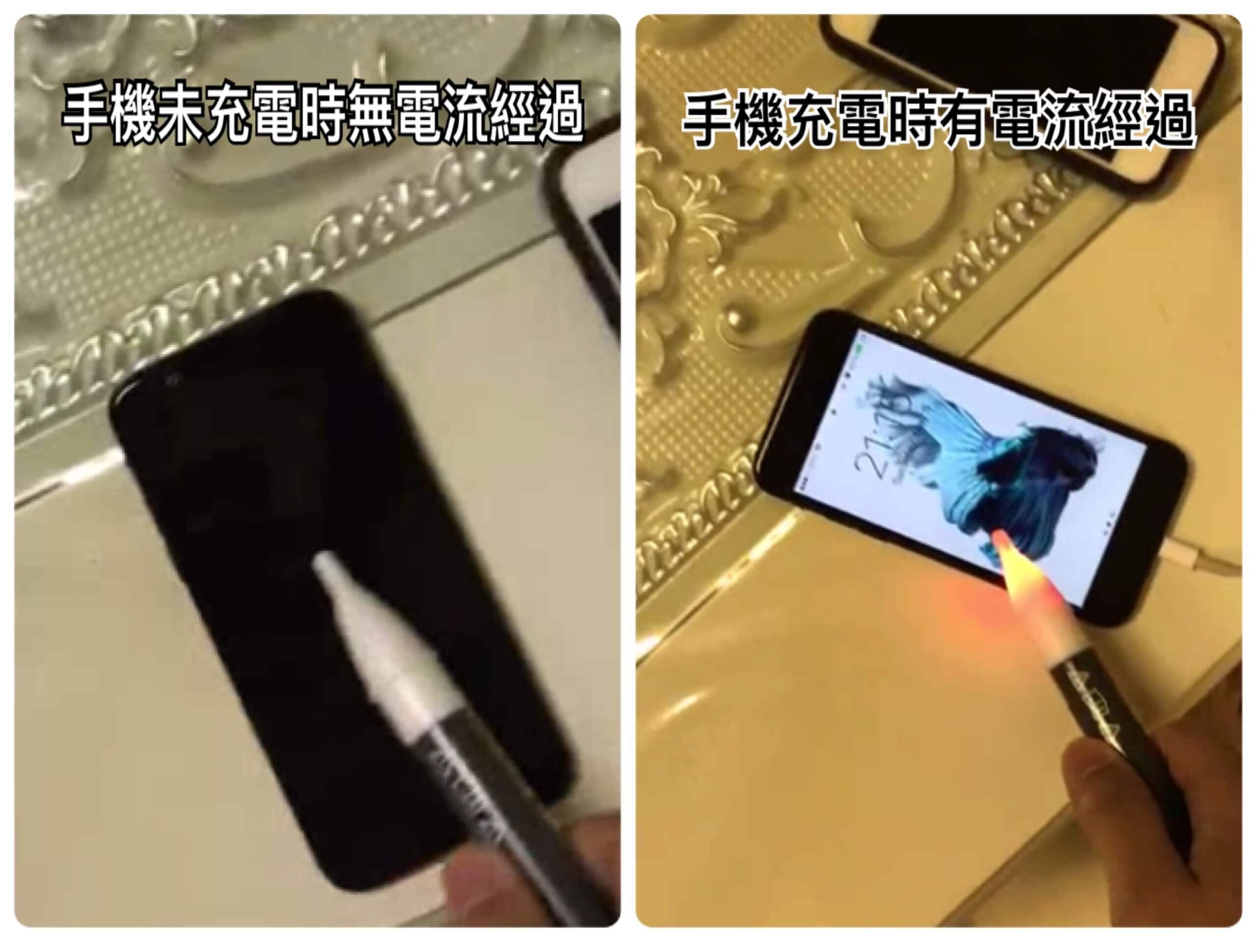 手機充電與未充電的電流測試。