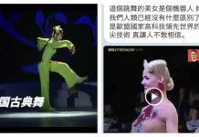 女舞者是位機器人 ?這段視頻來自上海迪士尼?別傻了,這明明是真人舞蹈比賽影片啊!