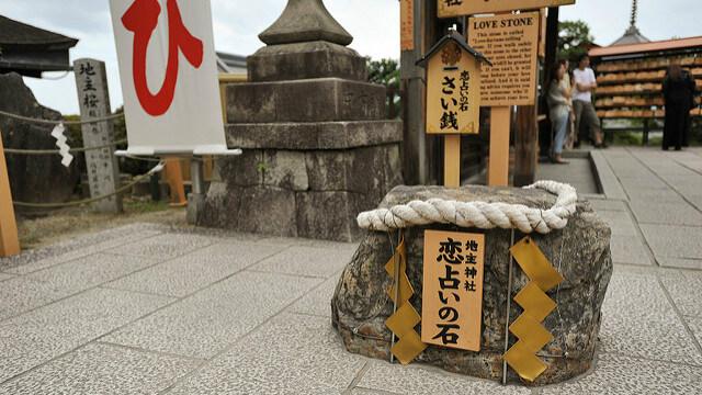 來點Sense/ 京都景點 Top20推薦!這些景點必須去!(上)(Photo via flickr, by Kiwi He, CC License)