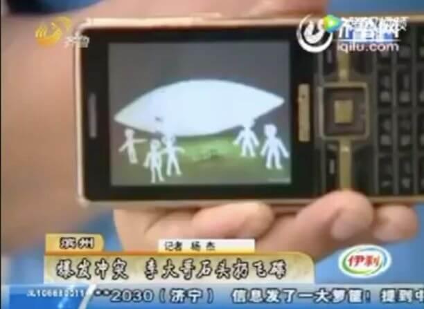 李凱聲稱這是他拍到的外星人與飛碟。