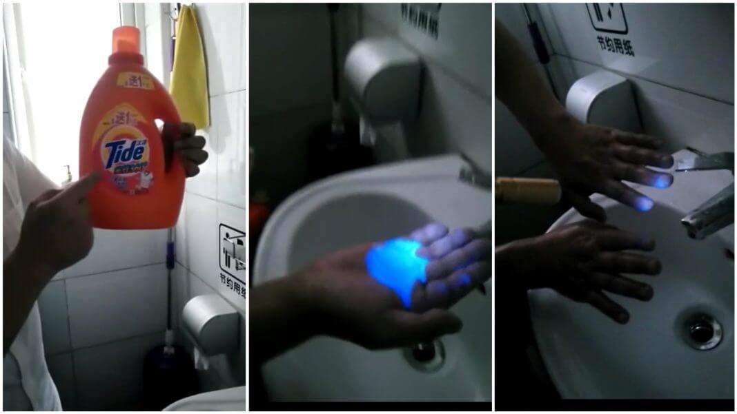 美國Tide汰漬洗衣精 含有致癌物質螢光劑不要用?先搞清楚螢光劑再來造謠吧!