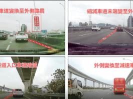 變換車道未打方向燈會被罰(圖翻攝自國道公路警察局粉絲團)