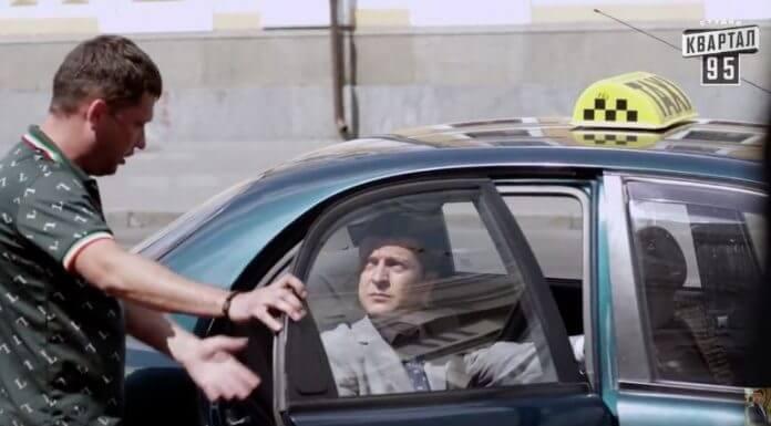 烏克蘭新任總統澤蘭斯基坐計程車就任宣誓總統 ?就職典禮根本還沒舉行,謠言就來亂了!(圖片翻攝自https://www.youtube.com/watch?v=Z-myY55Gjmw)