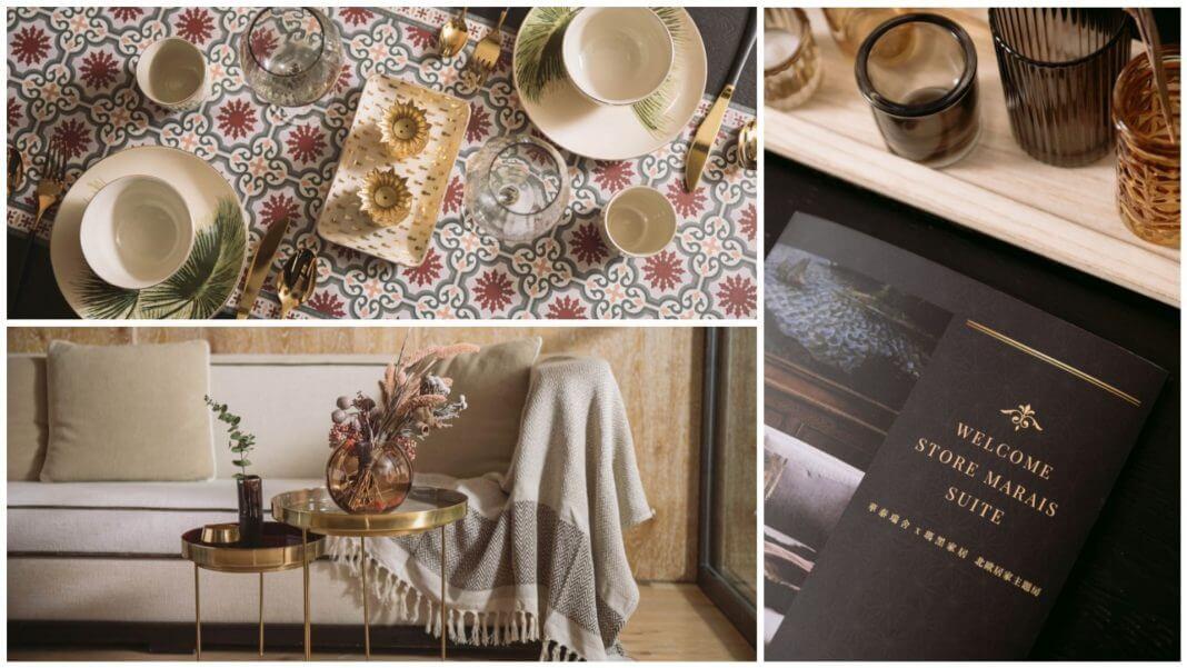 來點Sense/ 華泰瑞舍 X Marais 瑪黑家居主題房 ,北歐設計美學旅宿體驗首選!